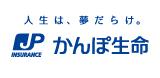 株式会社かんぽ生命保険